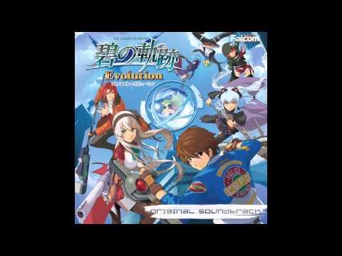 Ao no Kiseki Evolution OST - Unfathomed Force