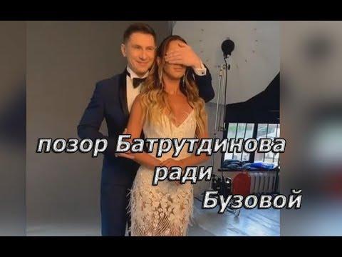 Батрутдинов пошел на хитрость ради фотосесии с  Ольги Бузовой