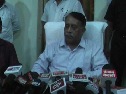 Electricity Regulatory Commission Chairman Desh Deepak Verma