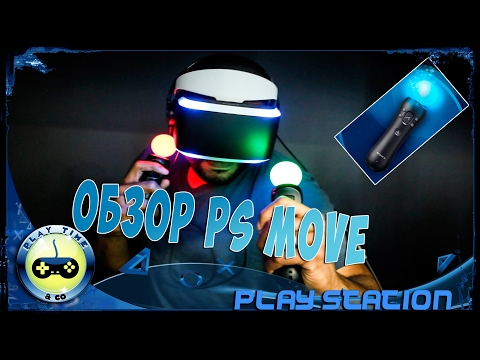 Обзор PS3 Sony PS Move+PS Eye+игра Sports Champions