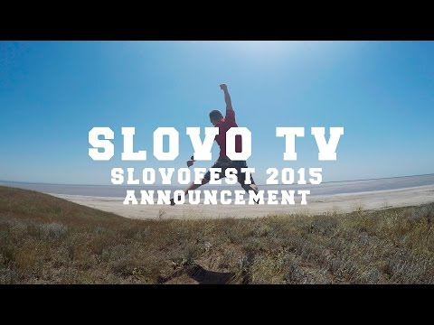 SLOVO TV - SlovoFest 2015 (Анонс)