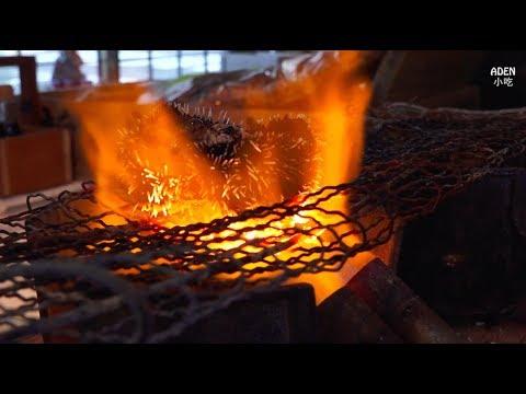 日本小吃:海膽 扇貝 燒烤
