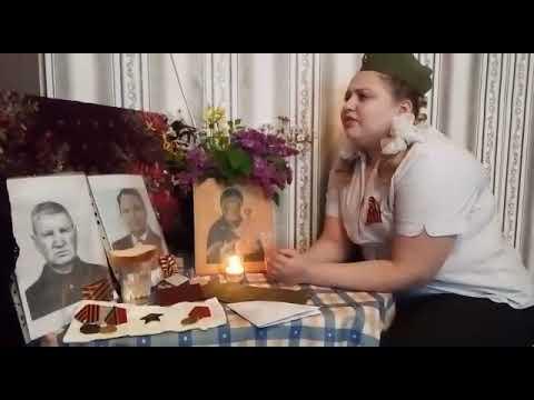«Альбом Победы» школы 24 (выпуск 46)