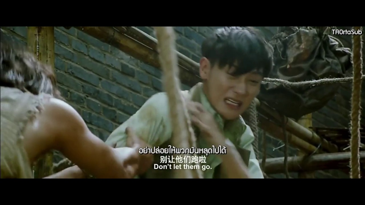 Download [THAISUB]The Game Changer 2017 - ZTAO (Full)