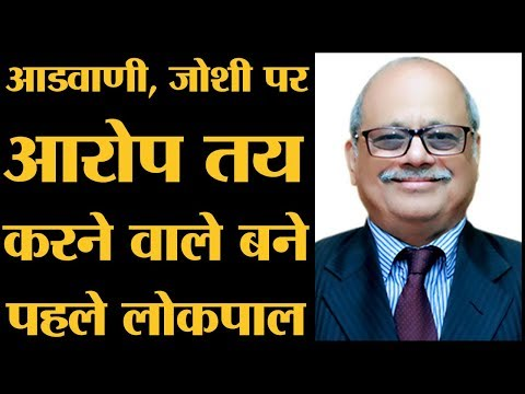 First Lokpal of India। Justice Pinaki Chandra Ghose। Complete profile l The Lallantop