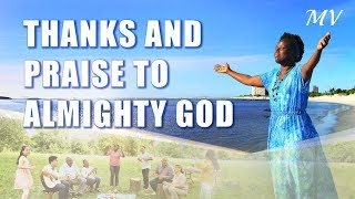 "Worshiping God | Gospel Music Video ""Thanks and Praise to Almighty God"""