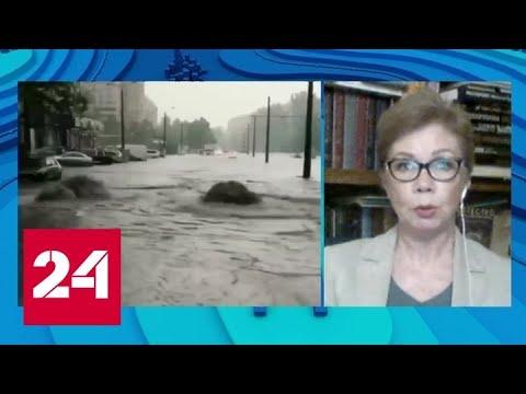 """""""Погода 24"""": наиболее сильные дожди ожидаются в Центральной России - Россия 24"""