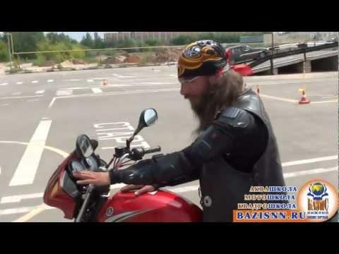 Обучение вождению мотоцикла, скутера