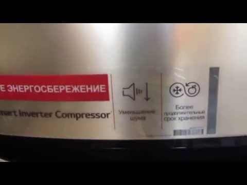 видео: Отзыв о холодильнике lg ga-m419sgrl