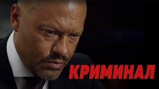 Криминальный фильм о шпионах - Лектор - Русский боевики Премьера HD