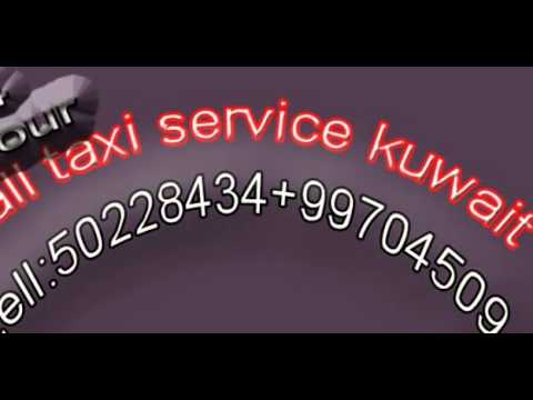 call taxi in kuwait 24 hour