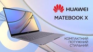 видео Купить ноутбук в Киеве