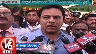 IT MInister KTR Participates In 18th State PSC Conference In Hyderabad | V6 News