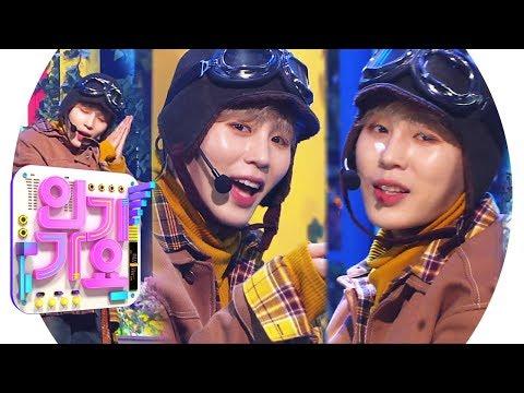 HA SUNG WOON(하성운) - BIRD @인기가요 Inkigayo 20190303