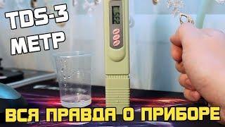 видео Тест карманного анализатора тормозной жидкости
