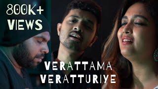 Verattama Veratturiye | Cover by Syed Subahan & M.S.Jones Rupert ft. Soundarya Nandakumar