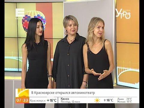В Красноярске открылся автокинотеатр