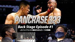 PANCRASE322