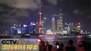 [国际财经报道] 千里共婵娟 中秋赏月美景 | CCTV财经