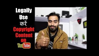 Upload Bollywood Movie Trailer & Other Videos in YouTube without Copyright Strike