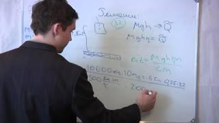 ГИА 25 2012. Физика.Репетитор.Энергия.Видео урок онлайн.