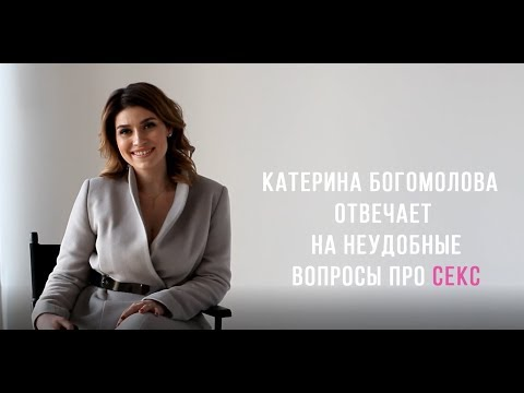 5 главных мифов про оргазм| ELLE Ukraine