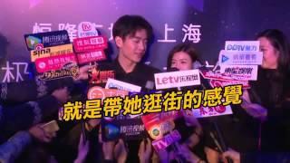 陳妍希見準公婆陳曉「很滿意」2015年12月11日32歲的陳妍希與小4歲的中國...
