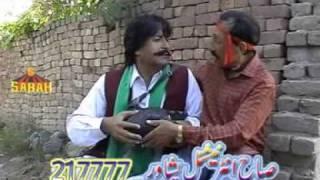 Pashto Drama Gancap Alamzeb Mujahid 3
