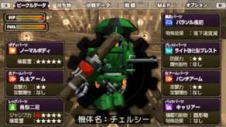 PSP バンピートロット 凡プレイ Vol.08