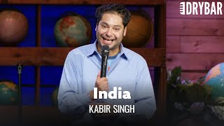 Deal Or No Deal Wouldn't Work In India. Kabir Singh