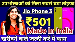 Jio phone 3 Unboxing | 25MP 📸 DSLR Camera | Price ₹501 | 5G | Ram 6GB | ORDER NOW - First Look