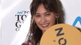 モデルで女優の大政絢さんが『マイナビ presents 第25回 東京ガールズコ...