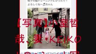 「素敵なお写真」「お子様可愛らしい」 引用元=ヤフーニュース https:/...
