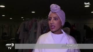 مصممات سعوديات يخطفن الأضواء في أسبوع الموضة في دبي