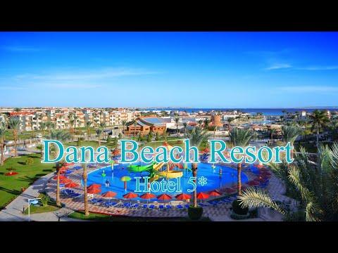 Dana Beach Resort 5*|Египет,Хургада|Отзыв 2019