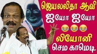 leoni pattimandram anbumani ramadoss latest speech Leoni speech leoni pattimandram 2019 Tamil news