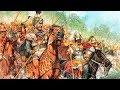 § 1. Древняя История — Начало Цивилизации.