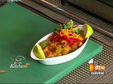 Bengali dish chaman buds and kumbe vegetables kitchen 1st bangla bengali dish chaman buds and kumbe vegetables kitchen 1st bangla cooking recipe part 1 forumfinder Images