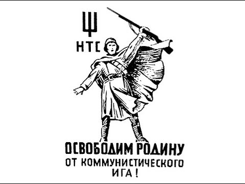 Radio Free Russia (Russian Anticommunist Resistance 1950s-1976*)