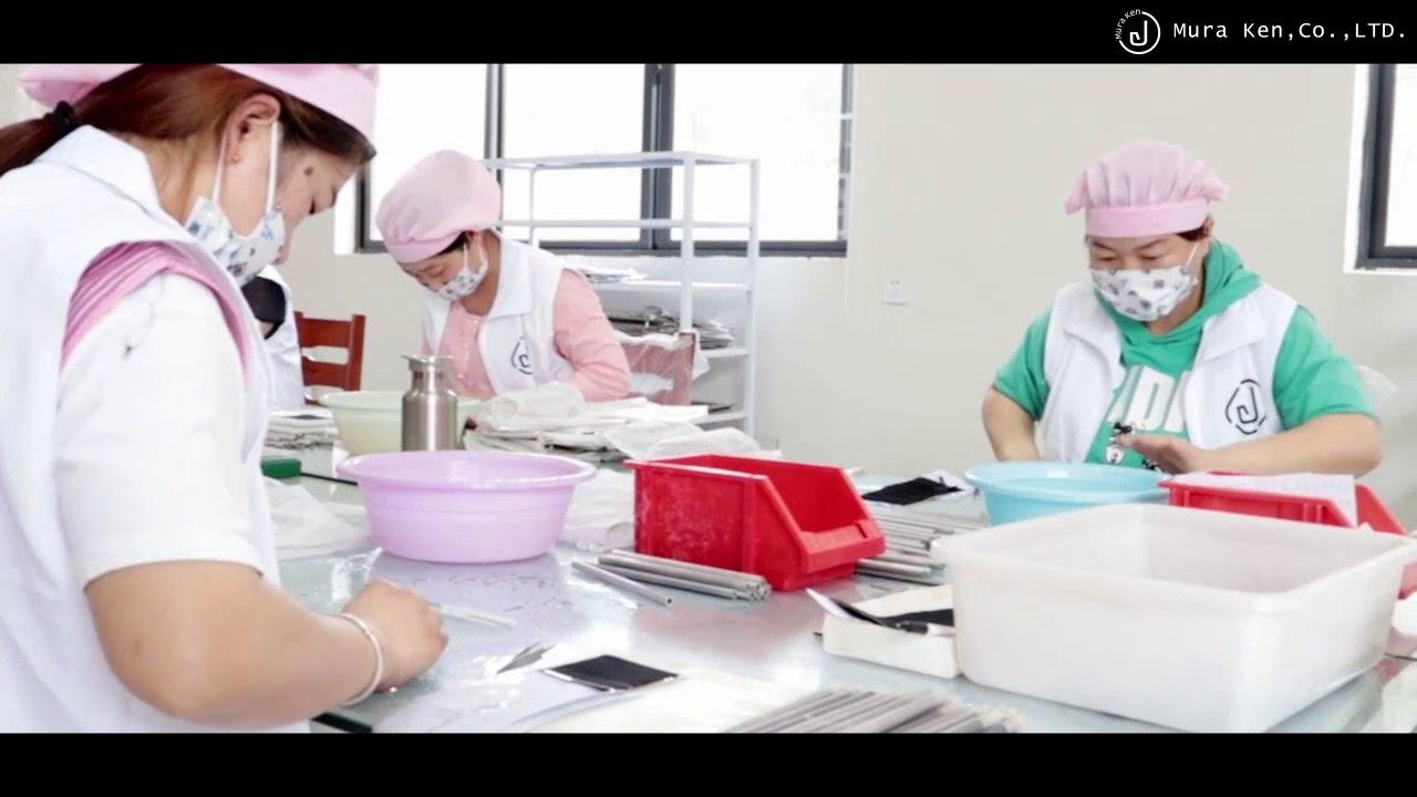Eyelash manufacturer in Taiwan - Mura Ken