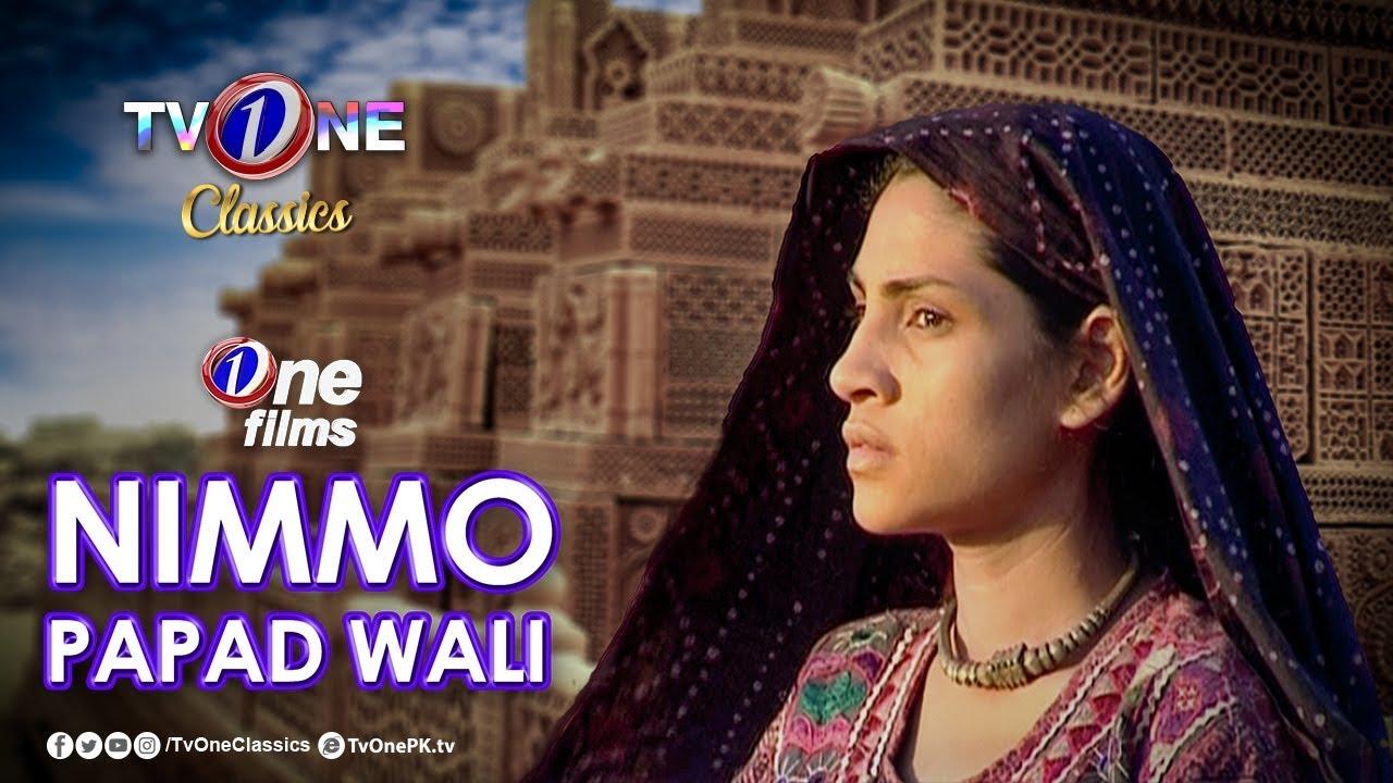Download Nimmo Papad Wali | One FIlms | Zhalay Sarhadi | TV One Classics
