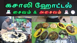Tirunelveli Puff Parotta And Naatu Kozhi Onion Fry - Kasali Hotel Tirunelveli