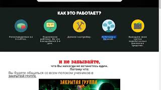 CASH-AGREGATOR Заработок в интернете от 1000 рублей в день на обработке транзакций