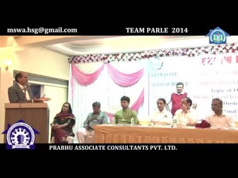 What Is The Process of Deemed Conveyance? - Ramesh Prabhu and Team Parle
