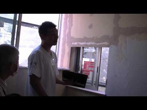 珪藻土塗りのコツを教えます/珪藻土塗り壁体験会3