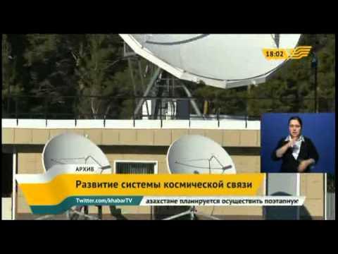 Казахстан вошел в топ-30 стран, имеющих передовые космические технологии