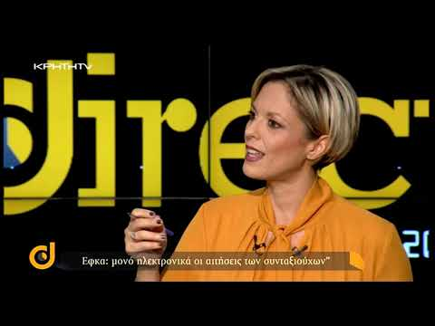 "DIRECT με την Στέλλα Τερζάκη - Στην ""μάχη"" των αναδρομικών οι συνταξιούχοι της χώρας"