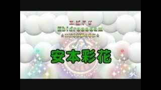 エビドリ_安本彩花.