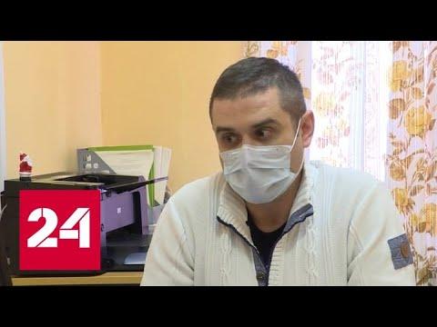 Наравне с коронавирусом распространяется ковидофобия - Россия 24