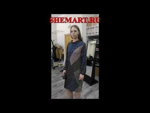Платье В9 088  Top Design 2019-2020